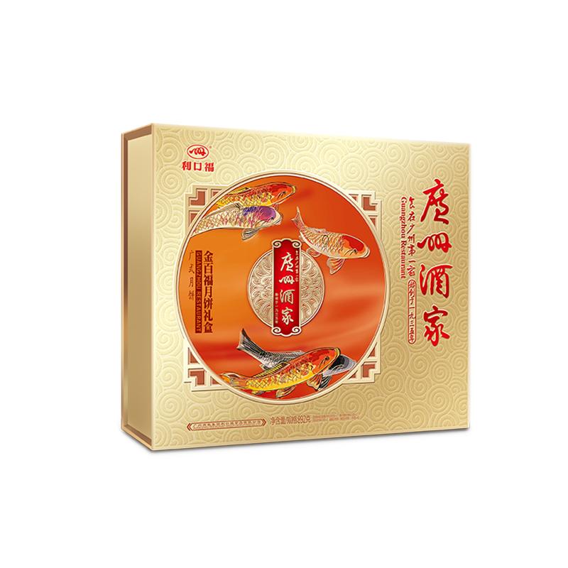 金百福月饼