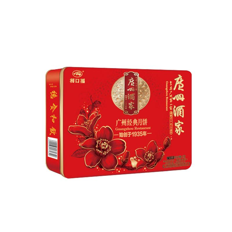 广州经典月饼礼盒