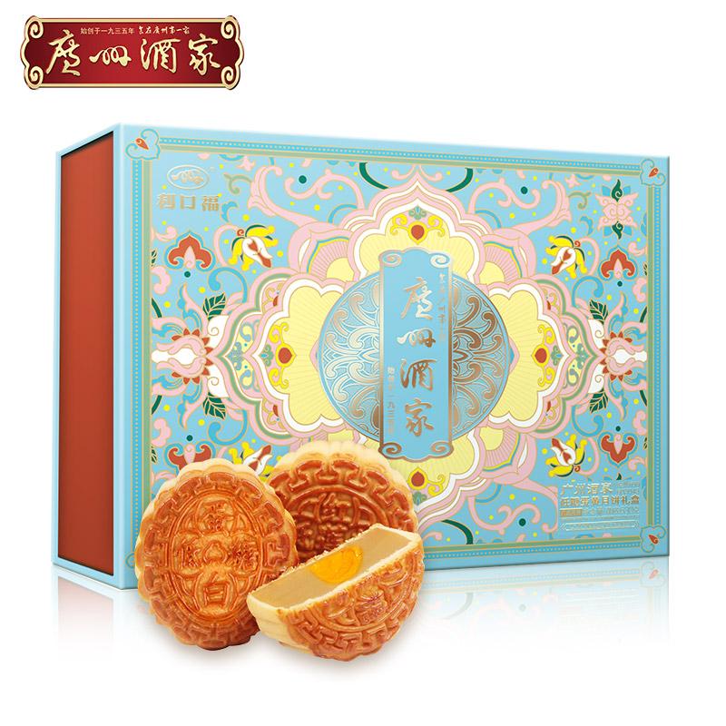 低糖蛋黄月饼礼盒